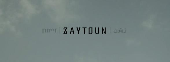 Zaytoun Title Sequence Logo